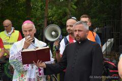 Etap I: Kielce - Wiślica<br/> fot. Martyna Makowska